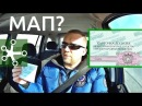 Карточка Международного АвтоПеревозчика альтернатива тахографу с СКЗИ