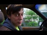 Тачки за Копейки - #1 Opel Senator