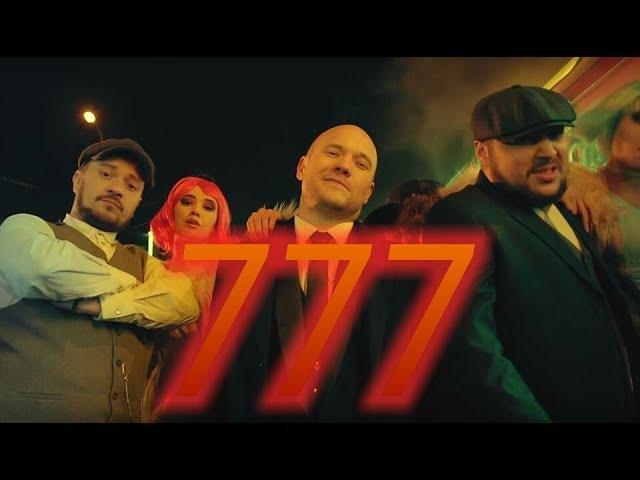 Azino777 хит года 2018 Азино три топора ТГК ft Вован