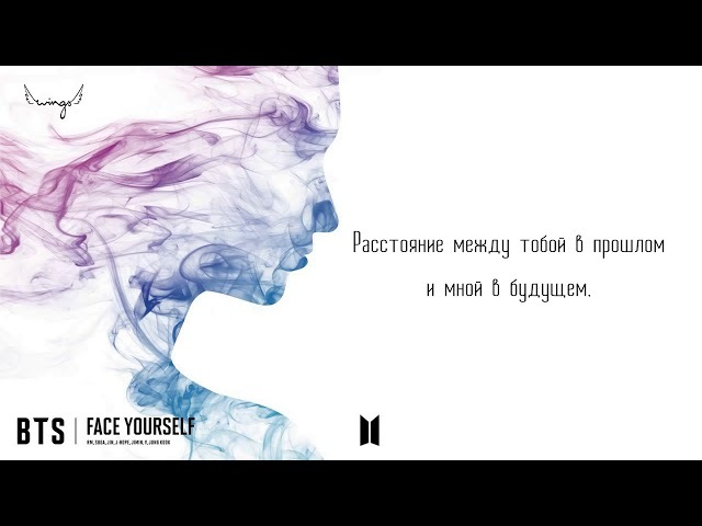 RUS SUB РУС САБ BTS Don't Leave Me PREVIEW OST SIGNAL