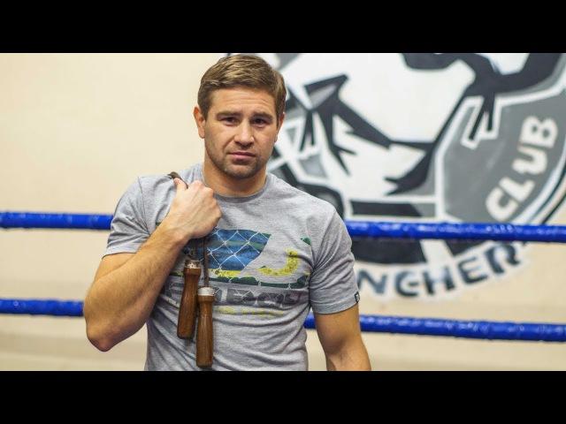 Разминка боксера - Как стать боксером за 10 уроков 1 hfpvbyrf ,jrcthf - rfr cnfnm ,jrcthjv pf 10 ehjrjd 1