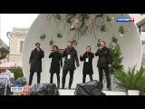 Вести-Москва  •  Начался прием заявок на конкурс