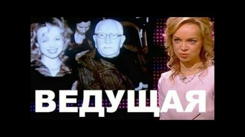 Цымбалюк Романовскую могут взять ведущей на Первый канал!