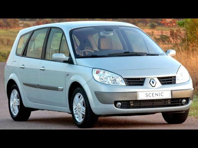 Renault Grand Scenic ZA spec '11 2004–02 2007