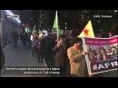Курды в США и Канаде протестуют против вторжения Турции в Африн