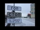 Вывески Екатеринбурга запели.
