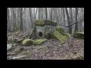 Город дольменов р.Абин 24 02 2018