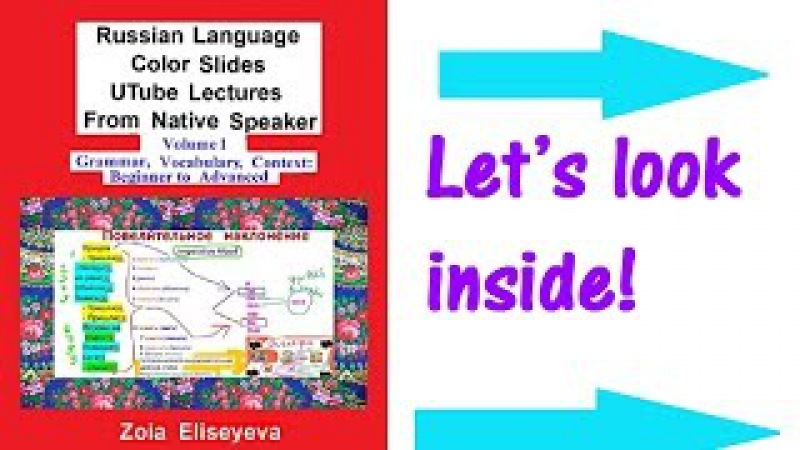 RUSSIAN LANGUAGE COLOR SLIDES BOOK UTube LECTURES NATIVE SPEAKER