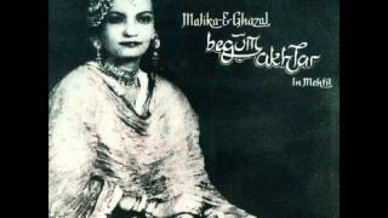 Begum Akhtar - Woh jo humme tumme quarar tha