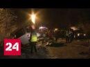 ДТП с 15 жертвами в Марий Эл задержаны водитель и арендатор лесовоза - Россия 24