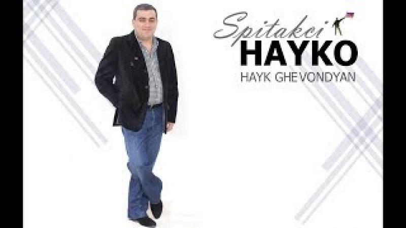HAYK GHEVONDYAN - CHEM UZUM
