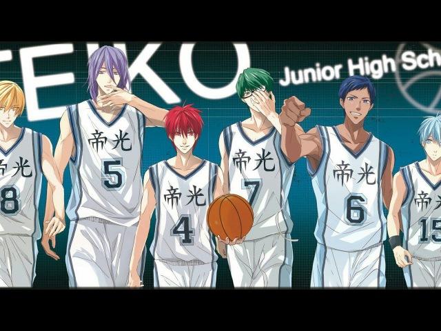 - Мы играем в баскет! ( Аниме клип )