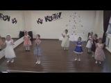 Школа танцев KrEaTiV Новый год 2018 Детская хореография старшая группа 12 месяцев