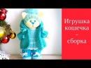 Игрушка котенок крючком Сборка деталей Видео мастеркласс