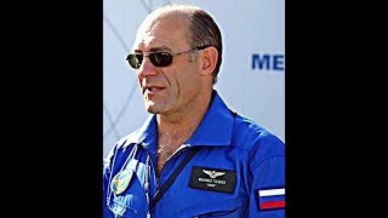 Заслуженный летчик испытатель Офицеры будьте вместе держитесь вместе