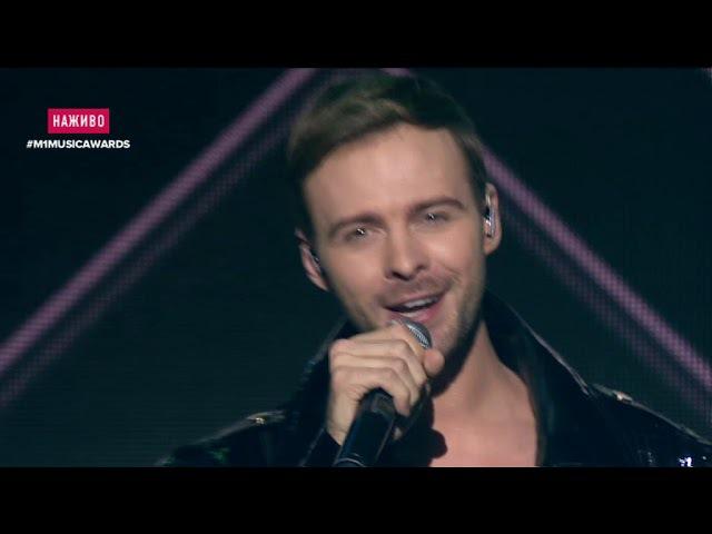 M1 Music Awards. III Елемент (Концерт та Нагородження) - 09.12.2017