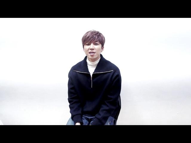 U-KISS - Soohyun Surpise Message (11.03.18)
