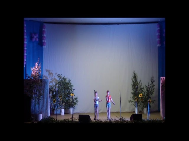 Во саду ли во городе - Дуракова Людмила и Янина Валерия (2016)