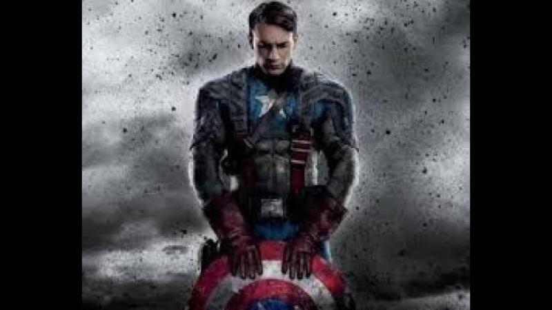 Captain America - Капитан Америка