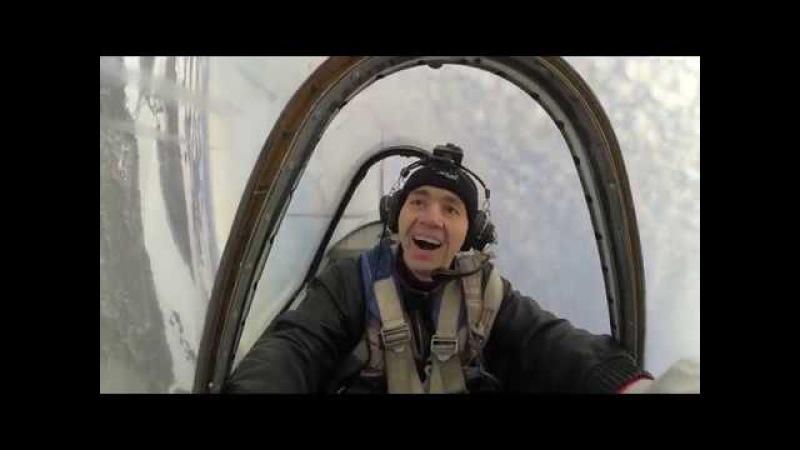 Ознакомительный полет на пилотаж, аэродром Логиново, ЯК-52