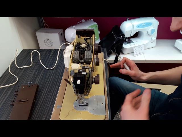 Смазка швейной машины Veritas (Веритас)