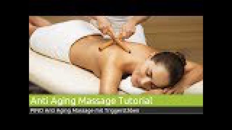 Anti-Aging-Massage Tutorial  PINO Massage