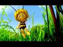 Пчёлка Майя Новые приключения 47 серия Королевский юбилей gx`krf vfqz yjdst 47 cthbz rjhjktdcrbq bktq