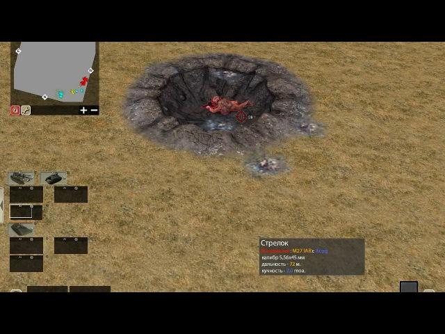 Airburst Munition