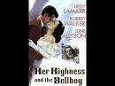 Комедия Ее Высочество и посыльный (1945) Hedy Lamarr Robert Walker