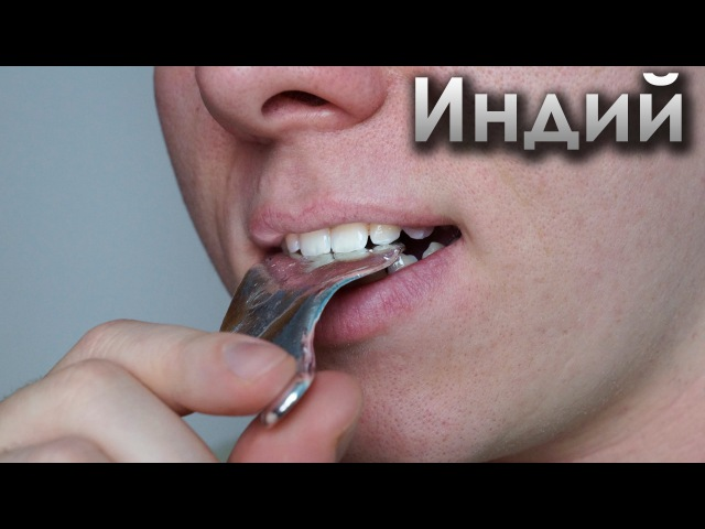 Индий - Металл, который можно кусать зубами. bylbq - vtnfkk, rjnjhsq vj;yj recfnm pe,fvb.