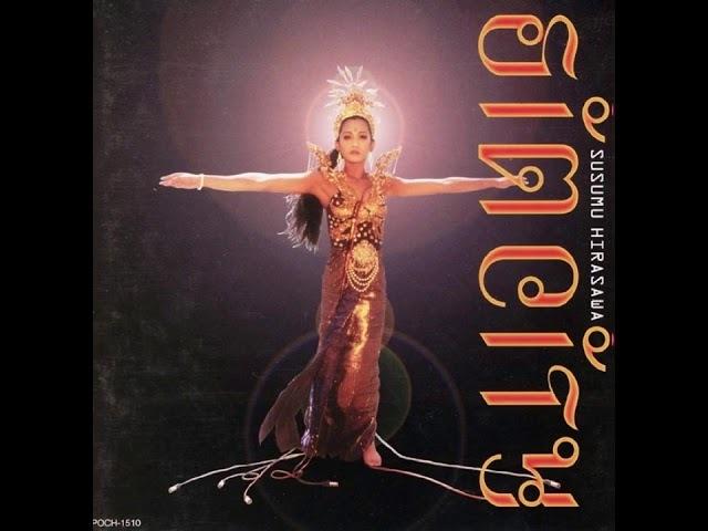 平沢進 [Susumu Hirasawa] - Sim City (1995) Full Album