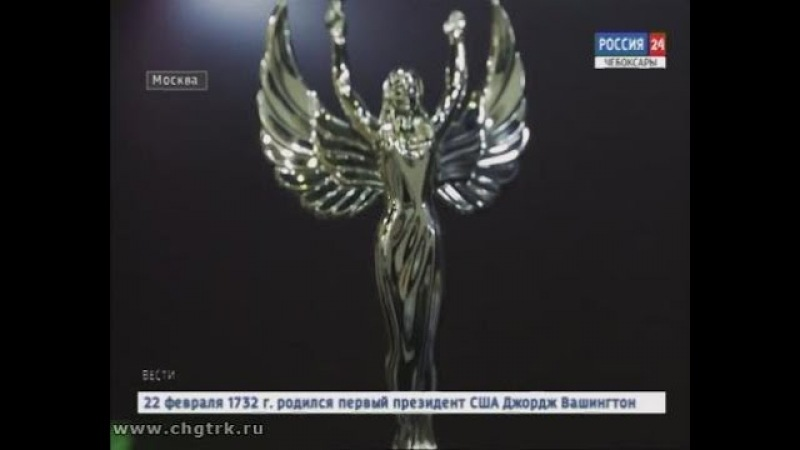 Чувашские кондитеры получили Гран-при на смотре-конкурсе «Лучший продукт – 2018»