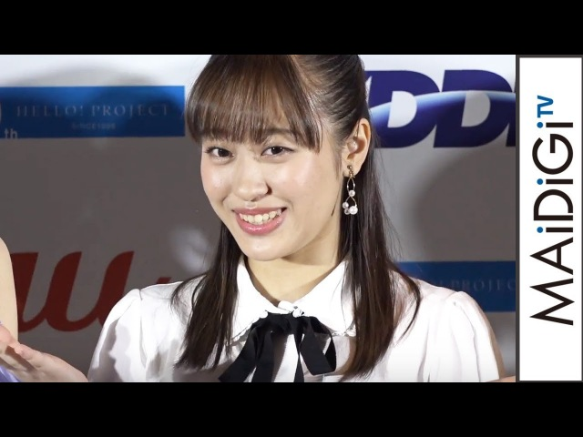 """""""歌姫""""小田さくら、声出しすぎて注意? モーニング娘。が「音のVR」に1"""