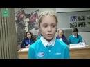 Все по взрослому в крымском Артеке дети провели референдум и дали напутствие будущему президенту