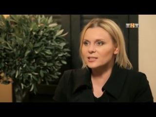 Сериал Ольга 2 сезон 21 серия — смотреть онлайн видео, бесплатно!