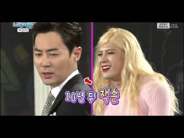 [150928] 아이돌 전국노래자랑 (National Idol Singing Contest) - GOT7 Part 1