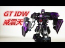 Transformers Generation Toy Megatron变形金刚GT IDW威震天293 刘哥模玩