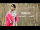 (11) Zaruhi Babayan - Erazanqs katarvec / Երազանքս կատարվեց - YouTube