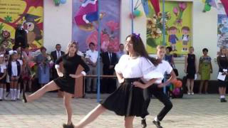 Танец 9 класса на 1 сентября (МБОУ СОШ№10 ст.Медведовская)