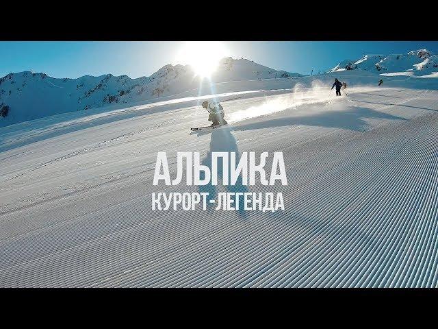 Горно-туристический центр Газпром