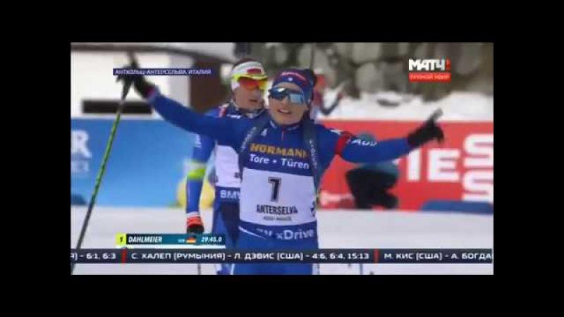 Биатлон. Обзор и итоги женской гонки преследования 6-го этапа