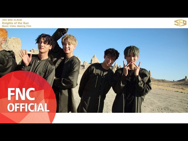 SF9 - 오솔레미오(O Sole Mio) MUSIC VIDEO Making Film