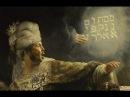 Дональд Трамп - последний царь Америки, Вавилона великого (очень важное для каждого послание)