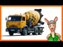 CEMENT MIXER: Concrete mixer trucks for kids. Kids Videos. Preschool Kindergarten learning.