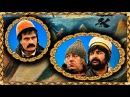 ПОКОРИТЕЛИ ГОР кинокомедия СССР-1977 год