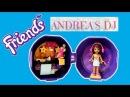 НОВИНКА! LEGO! Покупаем Новинку.... NEW! LEGO FRIENDS PODS 2018 Andrea's DJ Booth / LEGO Friends