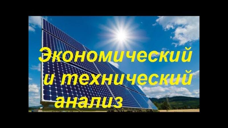 Когда солнечные батареи окупаются за 3-4 года