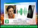Омбудсмен Анна Кузнецова проверит информацию о судье который может быть причастен к растлению