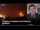 Горбатюк большая часть документов по событиям на Майдане были уничтожены 19 02 18