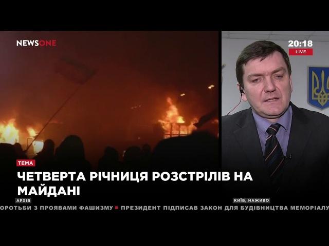 Горбатюк: большая часть документов по событиям на Майдане были уничтожены 19.02.18
